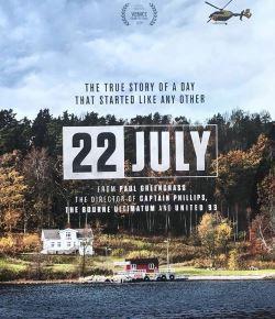 recensione 22 july paul greengrass venezia75 roa rivista online avanguardia film cinema